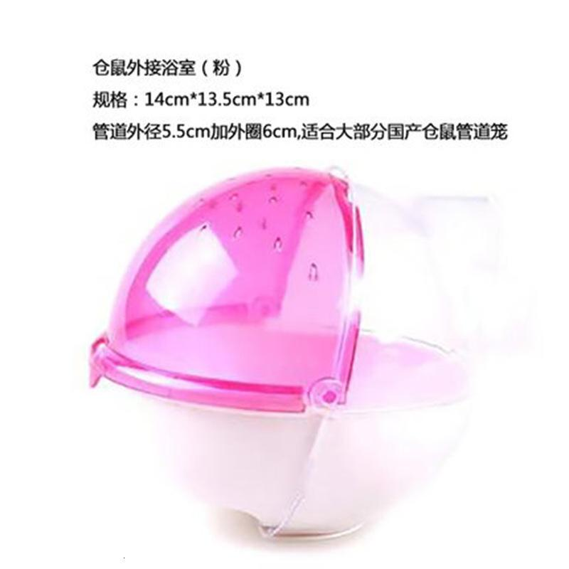 to and Fro Running Hamster Bathtub Small Toilet Pet External Bathroom Golden Bear