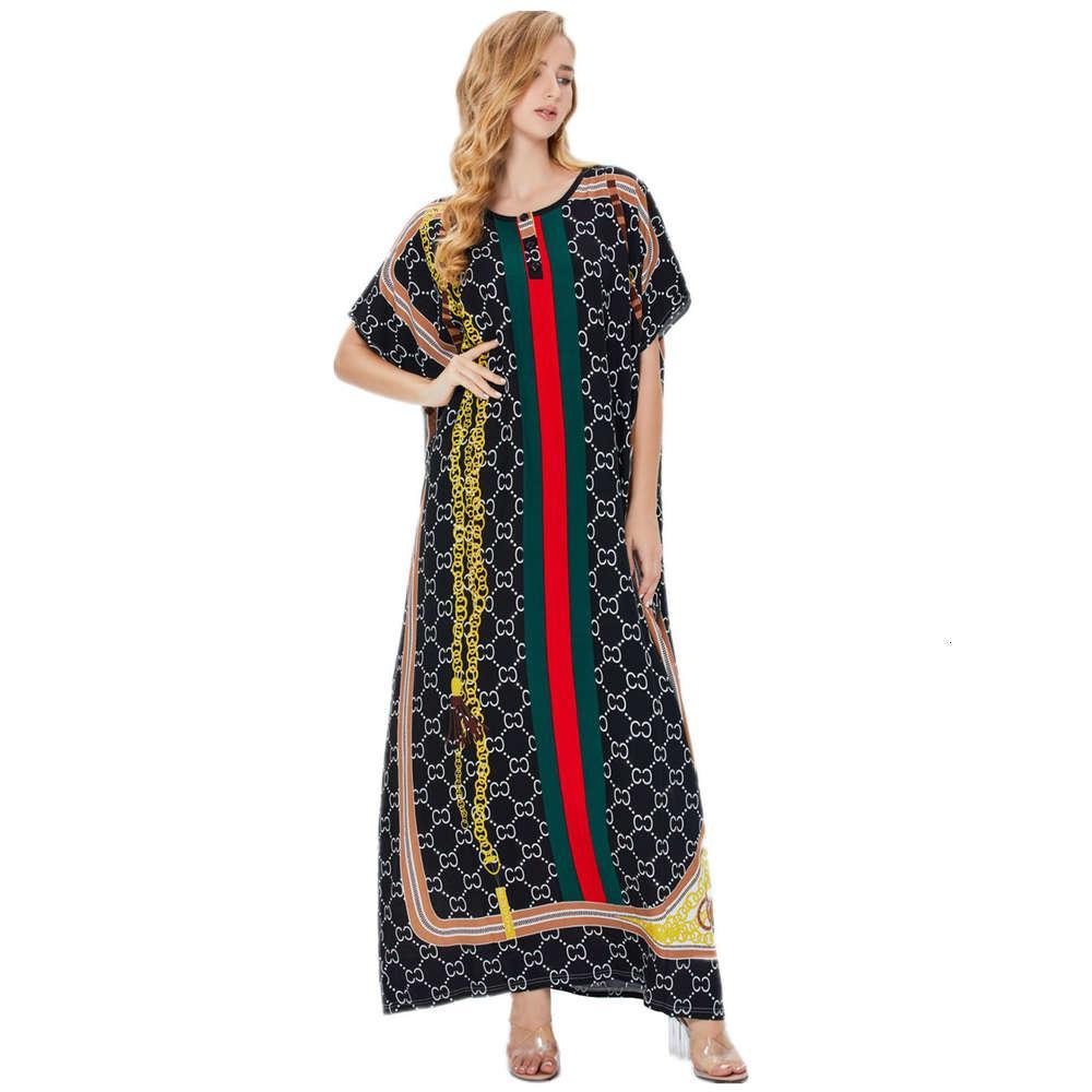 Мусульманская арабская Дубайская женская одежда длинная юбка Исламское платье