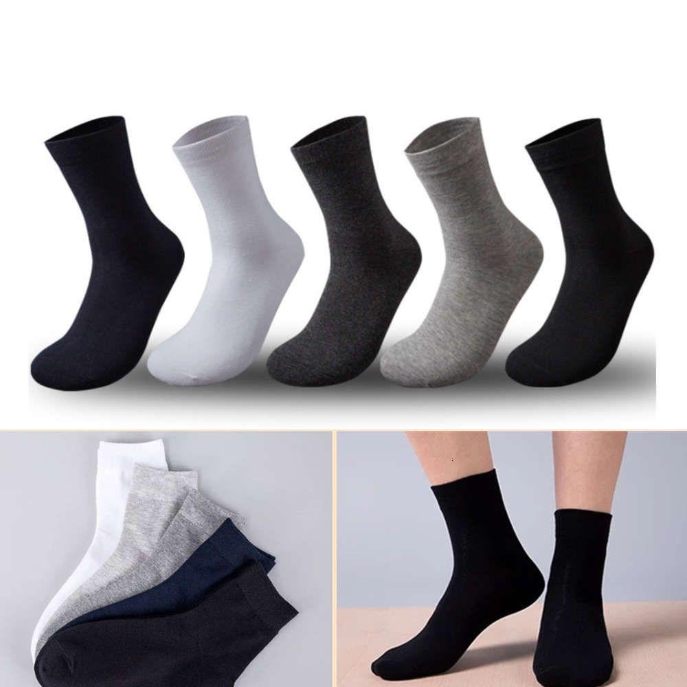 Мужские сплошные цвета осень осень зима белые черные спорты простые чистые хлопковые молодежные носки среднего бизнеса