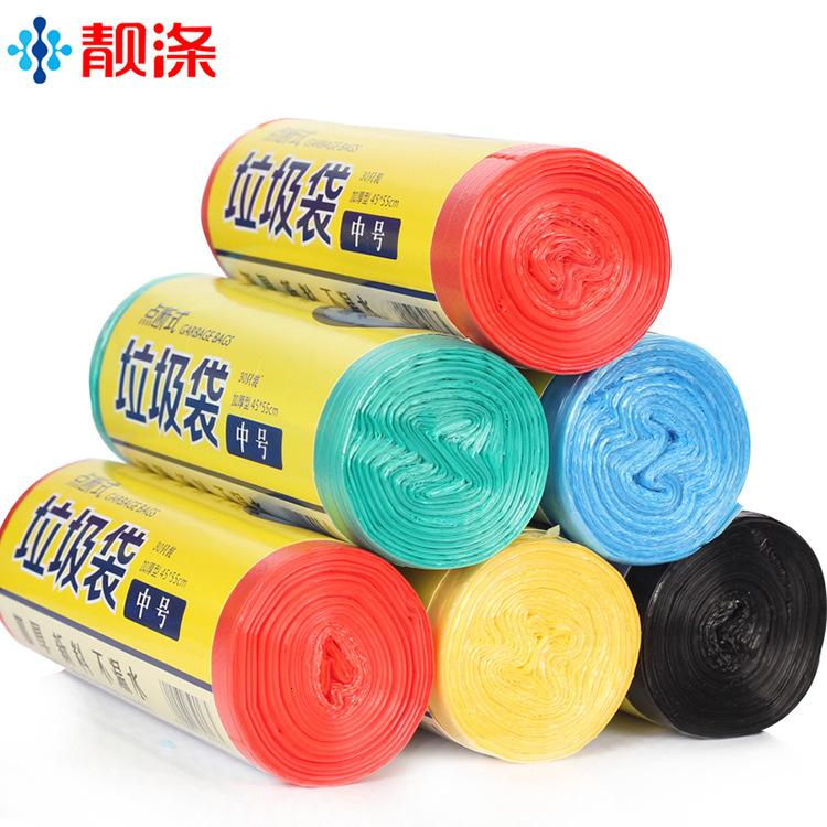 Mouth Bright Polyester Flat Black Disposable Sorting Hotel Garbage Bag Household Department Store Medium Large Thickened