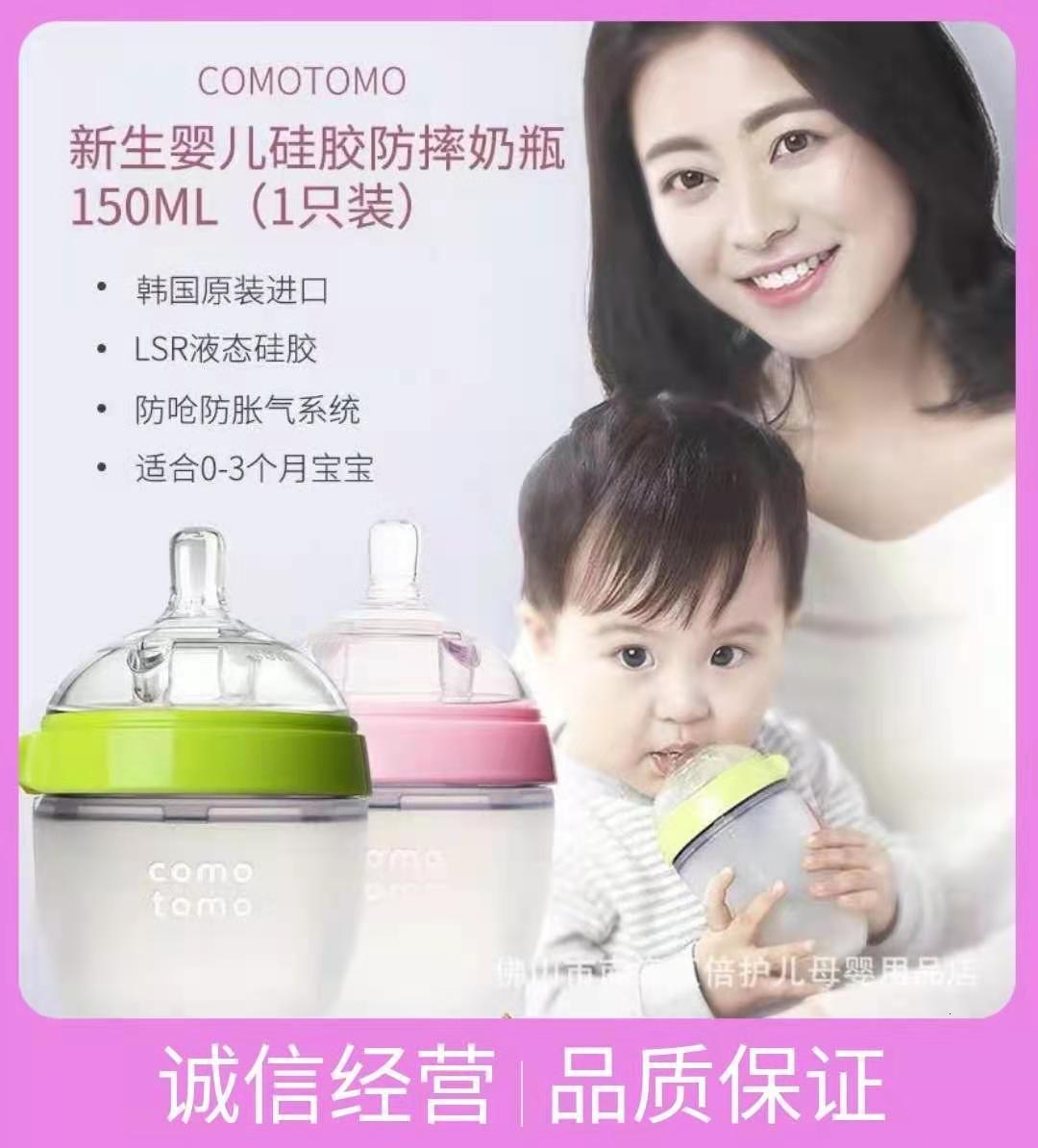 Komodo Sile Anti Anti Complulation Simulation Управляющая молочная бутылка Корейская / США Версия