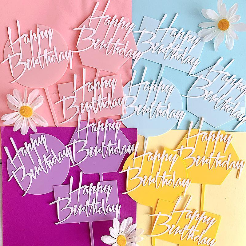 Nouveautés Arrivées Creative Double Couche Acrylique Geomertric Geomertric Joyeux anniversaire Cake Toppers Cake Dessert Decor Party
