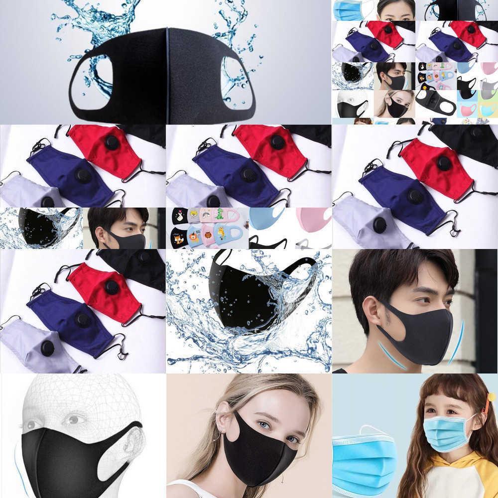 Анти-пыль маска с пористым дыхательным лицом полиуретанового клапана загрязнения дыма моющиеся REUS DR5S UXFZ1