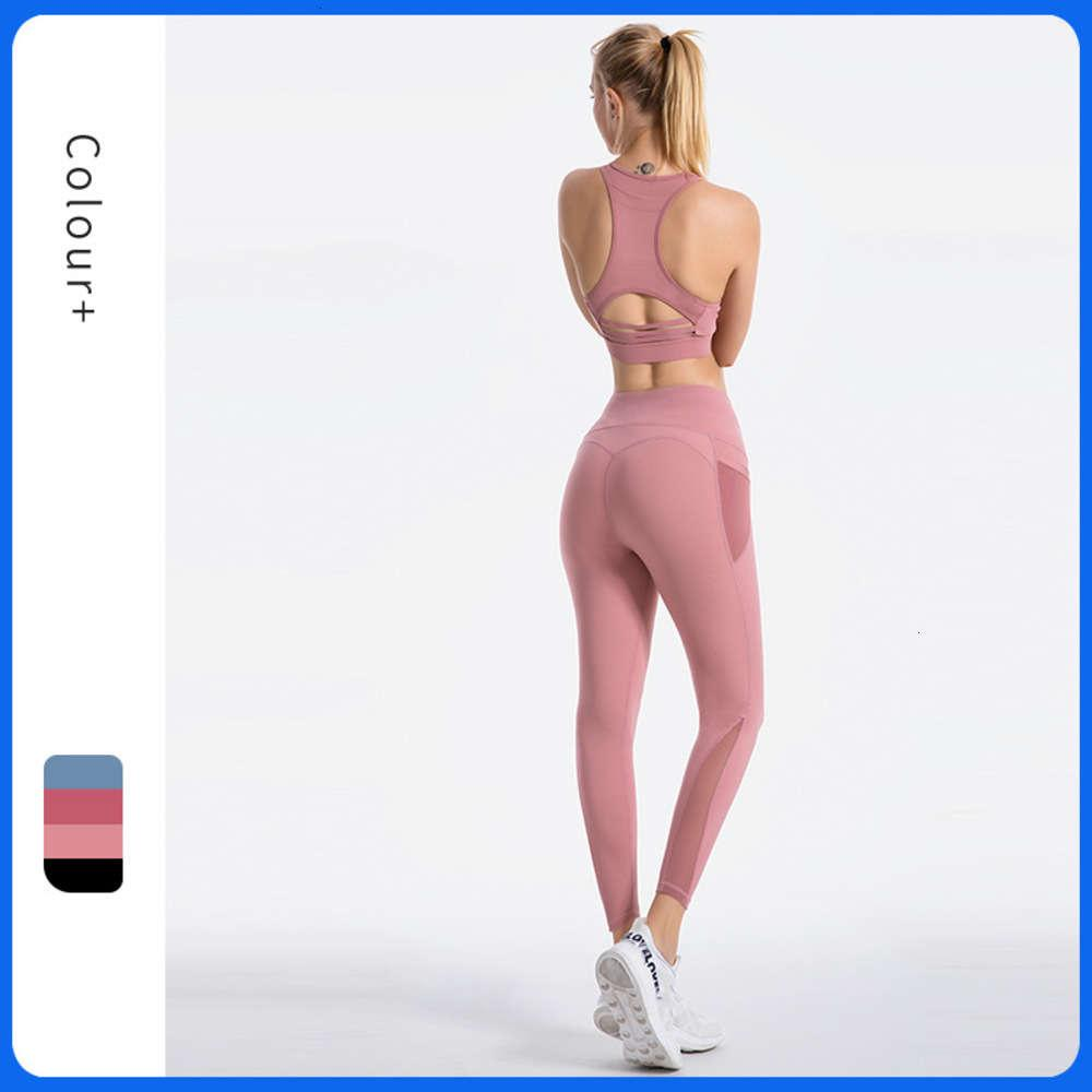 Hot selling sexy mesh fashion gym bra women's elastic hip pants tracksuit