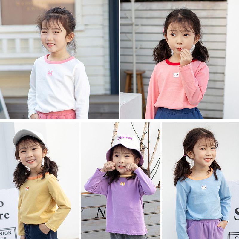 Color de niñas Elephant Plus Standing Spring 2021 Multi impreso camiseta algodón manga larga camisa de fondo zhong