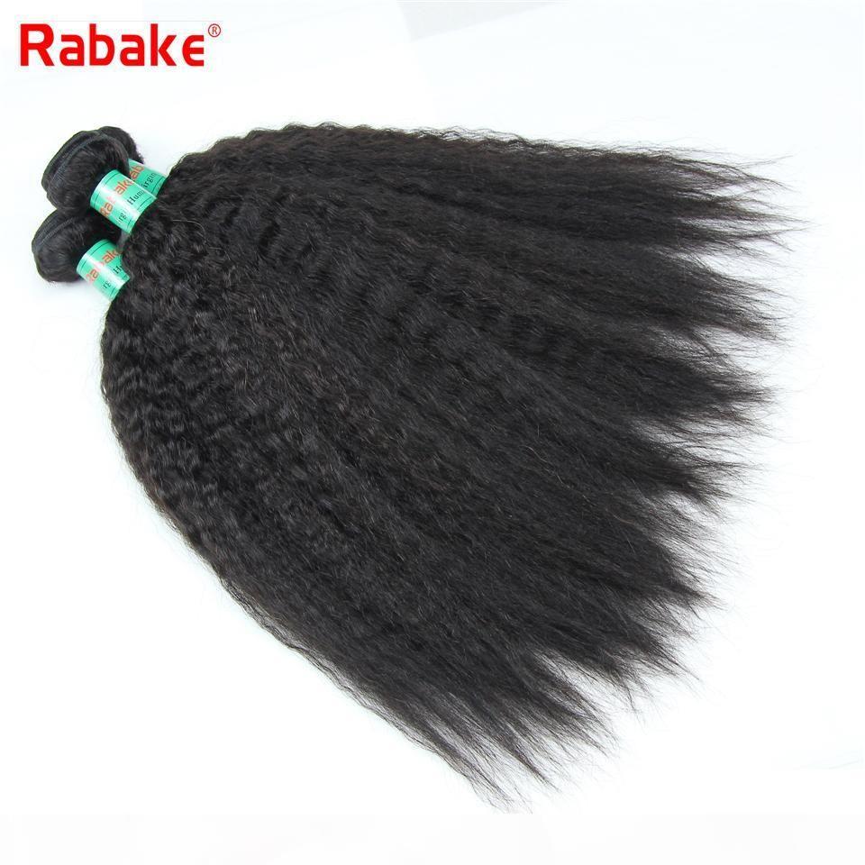 8A Malásia Coase Kinky Virgin Hair 3 ou 4 Bundles Rabake Human Human Weave Nigéria Extensões 100% Unprocessed Bundles Bundles Bulk atacado