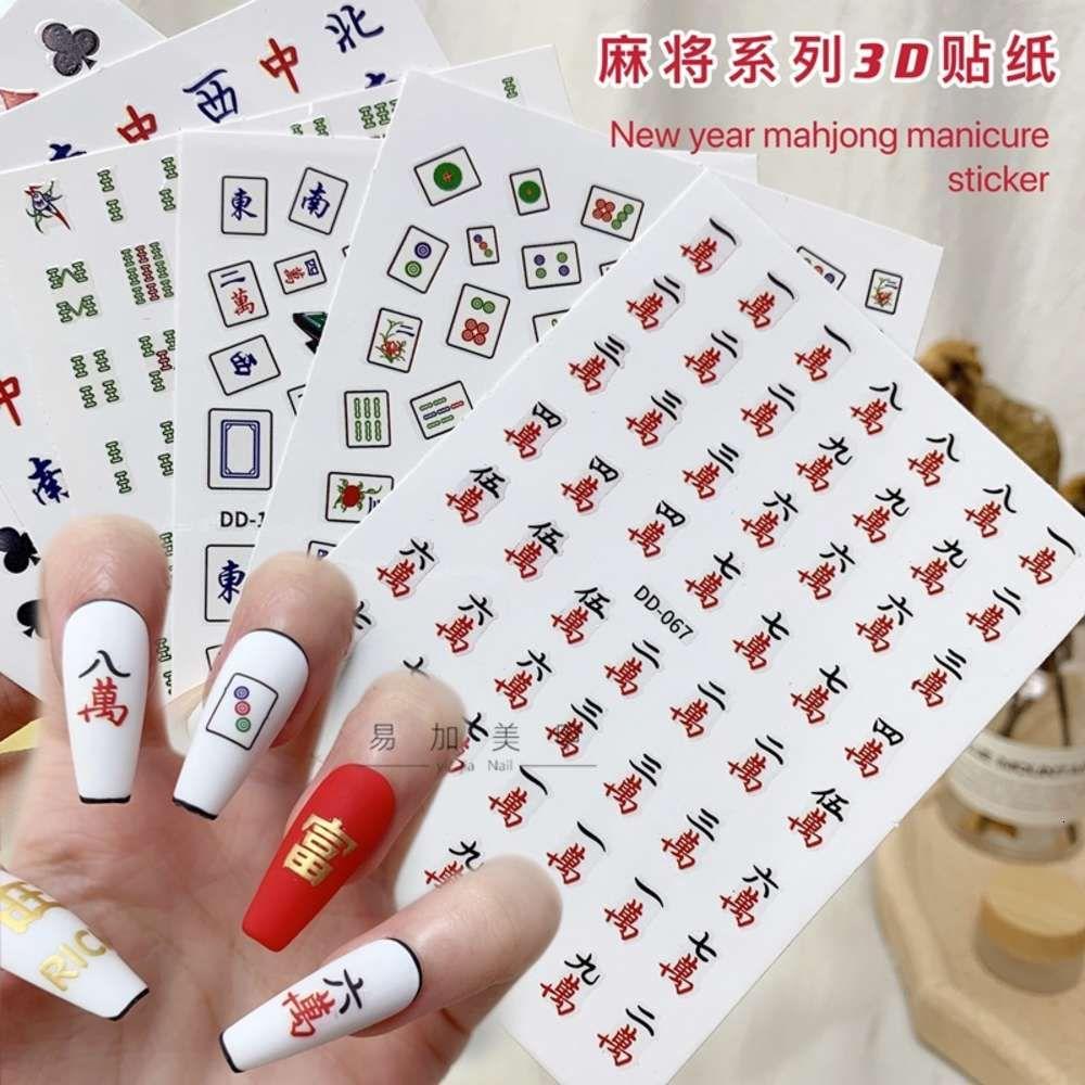 Neujahr Mahjong Maniküre Aufkleber Neues Jahr des Ochsen