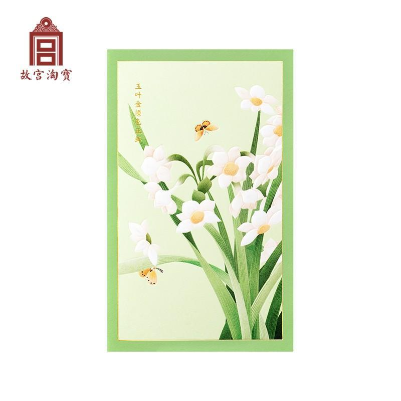 Greeting Cards Hand-Painted Chinese Style Three-Dimensional Birthday Wedding Invitation Card Teacher's Day Small