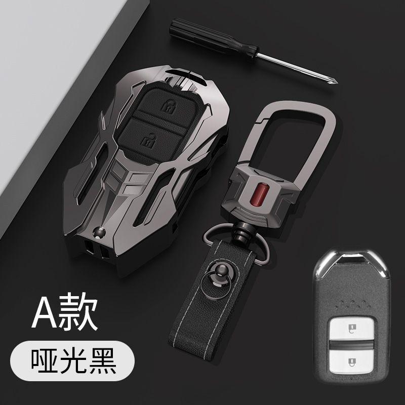 Suitable for Honda AVANCIER CRIDER key case