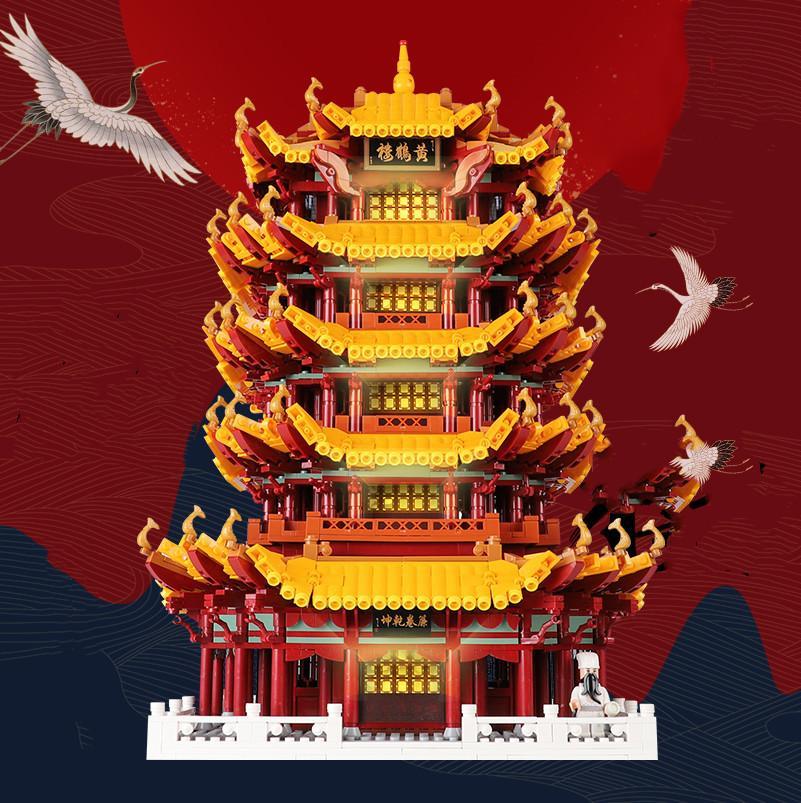 Chinois célèbre architecture bloque Wuhan la tour jaune de la grue à lumière
