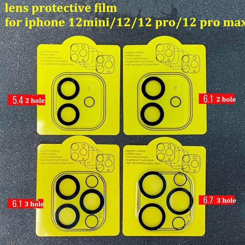 شفافة غطاء كامل كاميرا عودة عدسة عكس حامي الزجاج المقسى لفون 12 ميني برو ماكس 11 برو ماكس مع صندوق البيع بالتجزئة