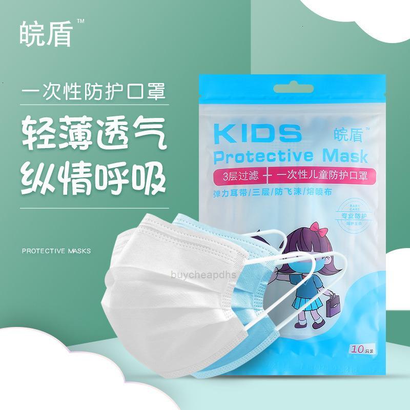 Защитный Wandun одноразовый трехслойной с плавным тканью 10 мешков тонкой дышащей детской маски XHVVVV