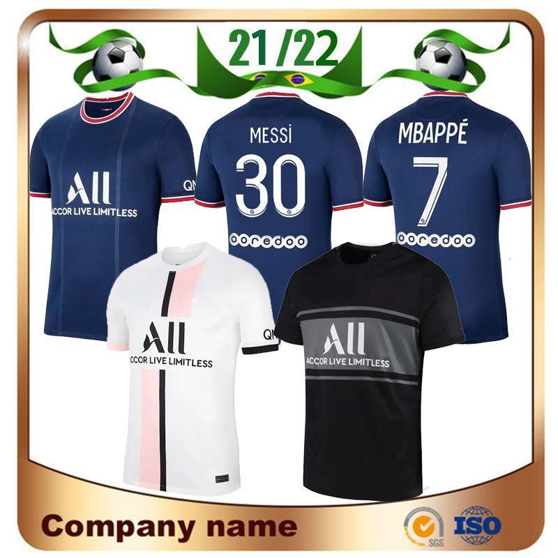 PSG maillot de foot Paris Saint Germain MBAPPE Maillots football JORDAN 21 22 2021 2022 NEYMAR JR ICARDI hommes enfants enfant de la chemise Quatrième soccer jersey