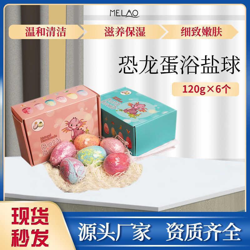 New Children's Bath Salt Ball Toy Bubble Bomb Doll Explosion Essential Oil Dinosaur Egg