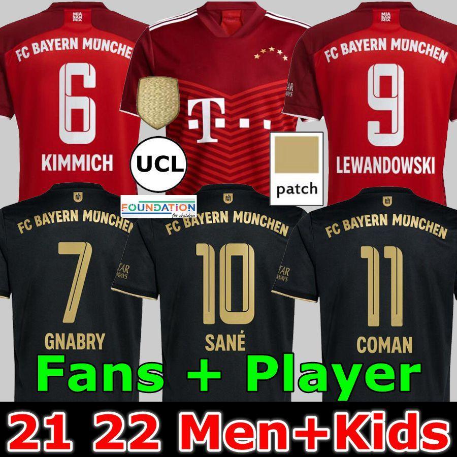 21 22 FC Bayern Monaco di Baviera Lewandowski Jersey di calcio Goletzka fan giocatore Versione Home Red Sane Gnabry Coman Muller Davies Kimmich 2021 2022 Men + Kid Kit Camicia da calcio