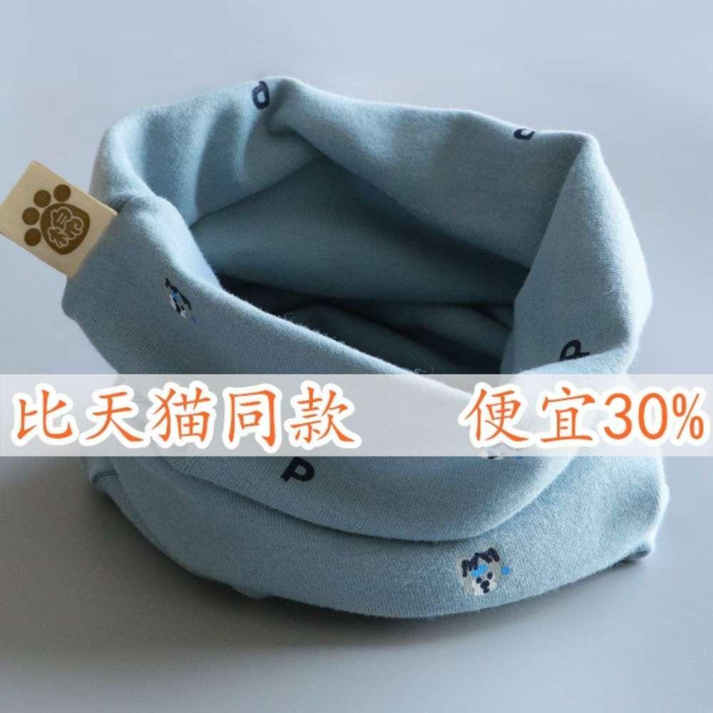 Декольте мужские осень и хлопчатобумажные женские шарф зима ребенка ветрозащитный теплый детский прекрасный шеи