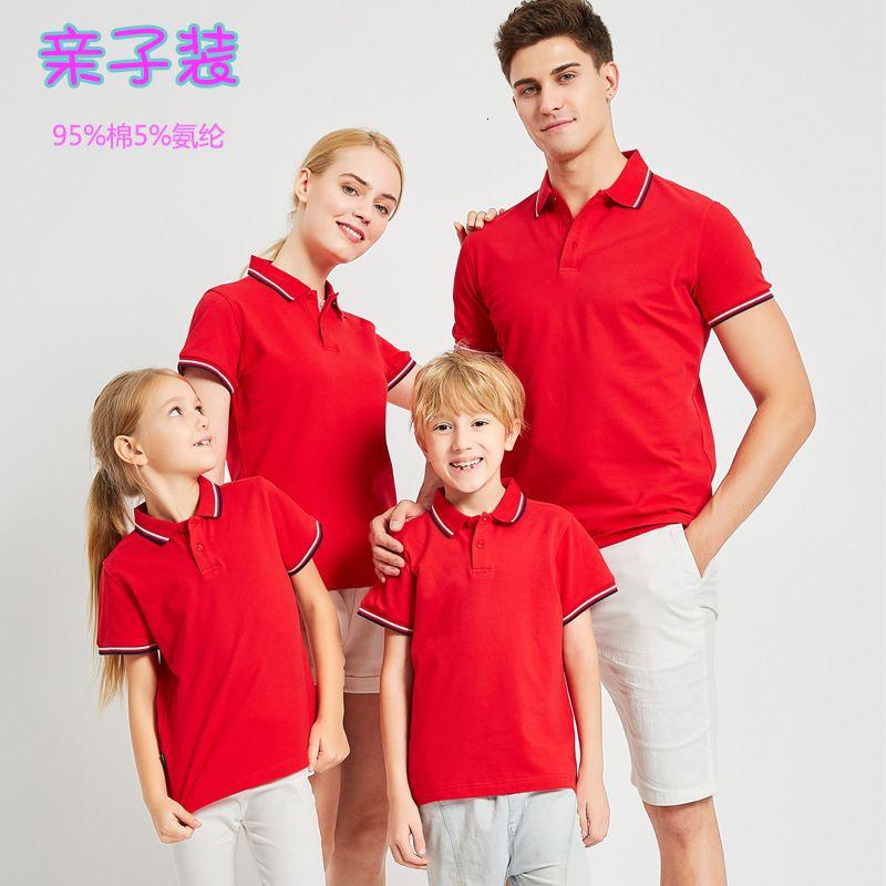 2021 Nuova camicia da uomo estivo da uomo Parent-Child's Bavero per bambini a manica corta scuola primaria vestiti di classe stampato modello stampato