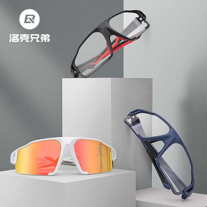 ROCKBROS Women Men Outdoor Sport Hiking Sunglasses Photochromic Eyewear Inner Frame Bicycle Glasses Cycling Eye Accessories