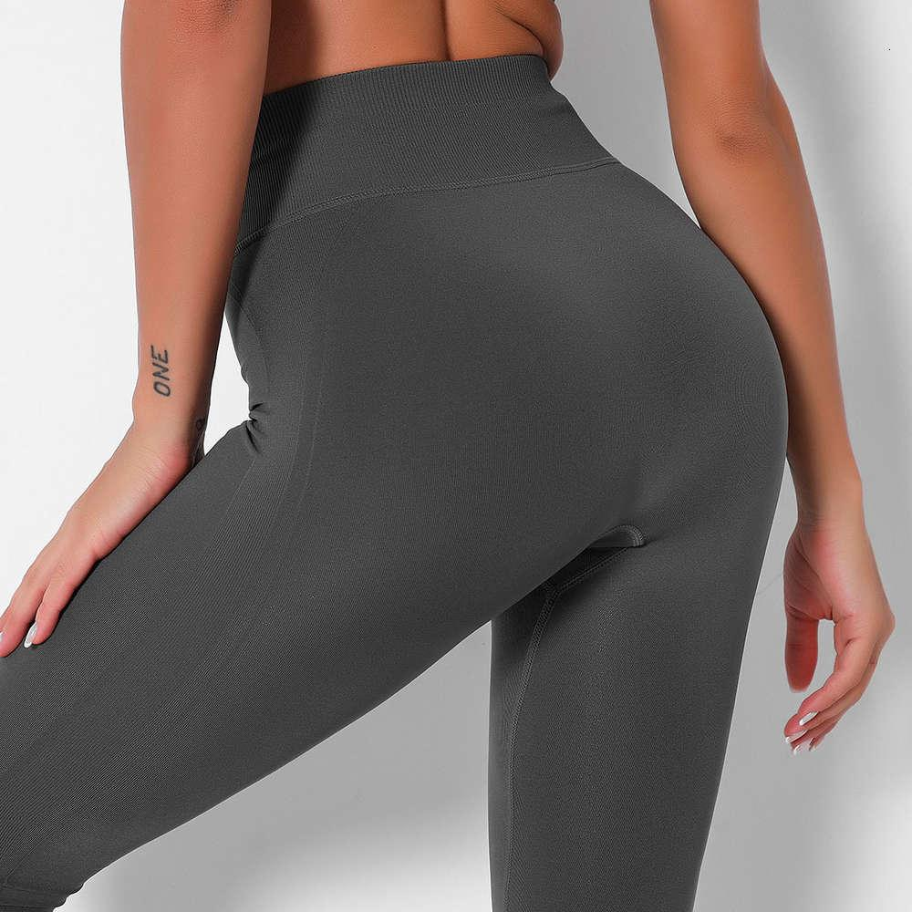 Levantamiento de cadera Pantalones ajustados de cintura alta Sexy Color Sólido Capris Corriendo Pantalones deportivos Pantalones femeninos