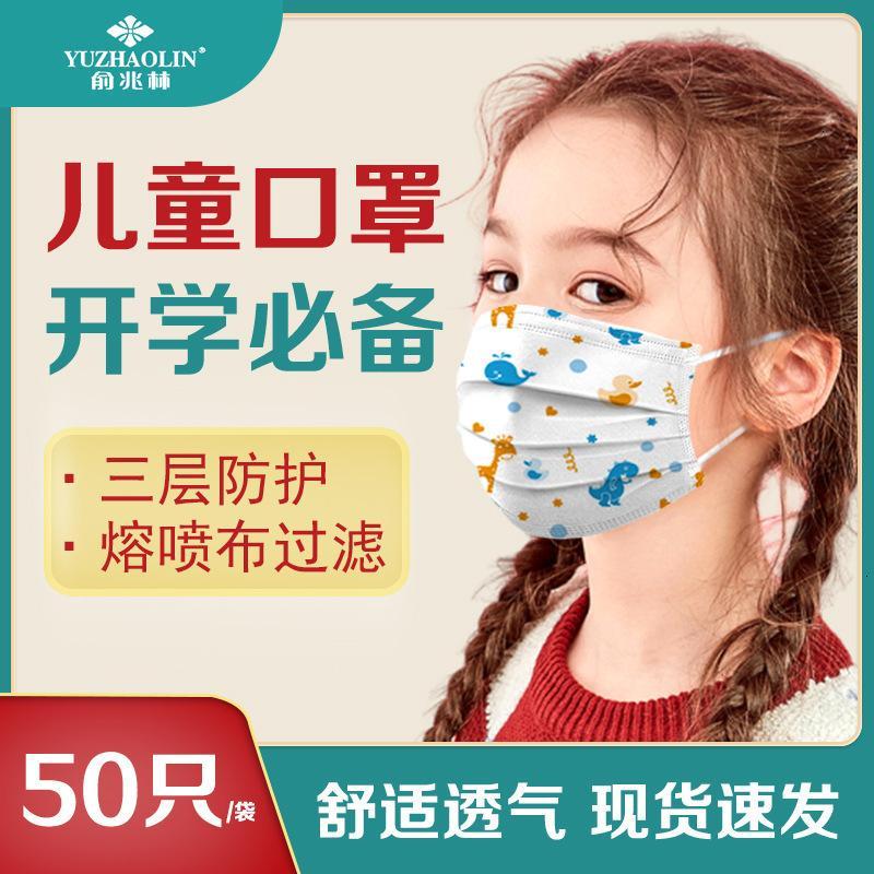 Утолщенные трехслойные одноразовые детские защитные расплава взорванные ткань для пылезащитной распылительной маски для первичного и вторичного XHP60T