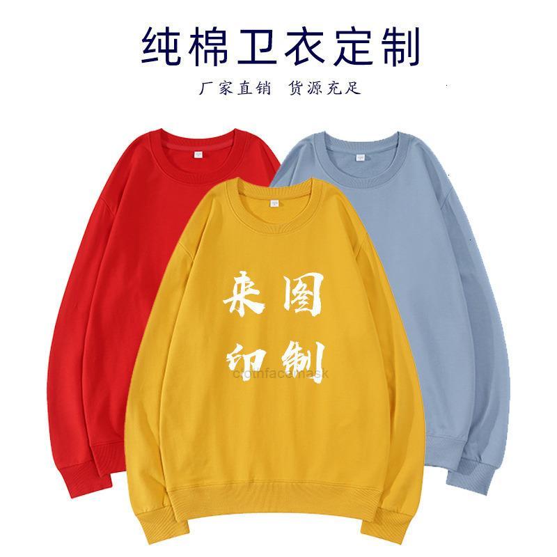 Чистый хлопок тонкая круглые шеи утолщенные пуловер свитер печать вышивка Enterprisexht0y3