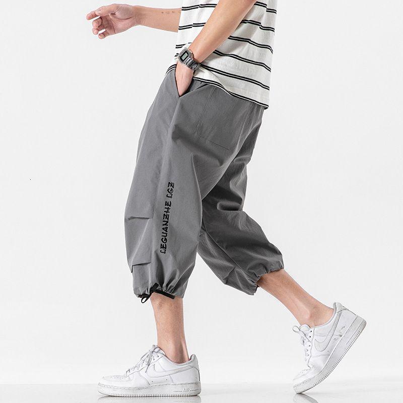 Capris de los hombres verano sueltos 7 deportes Casual Pantalones de hielo Tendencia coreana Slim Shorts delgados