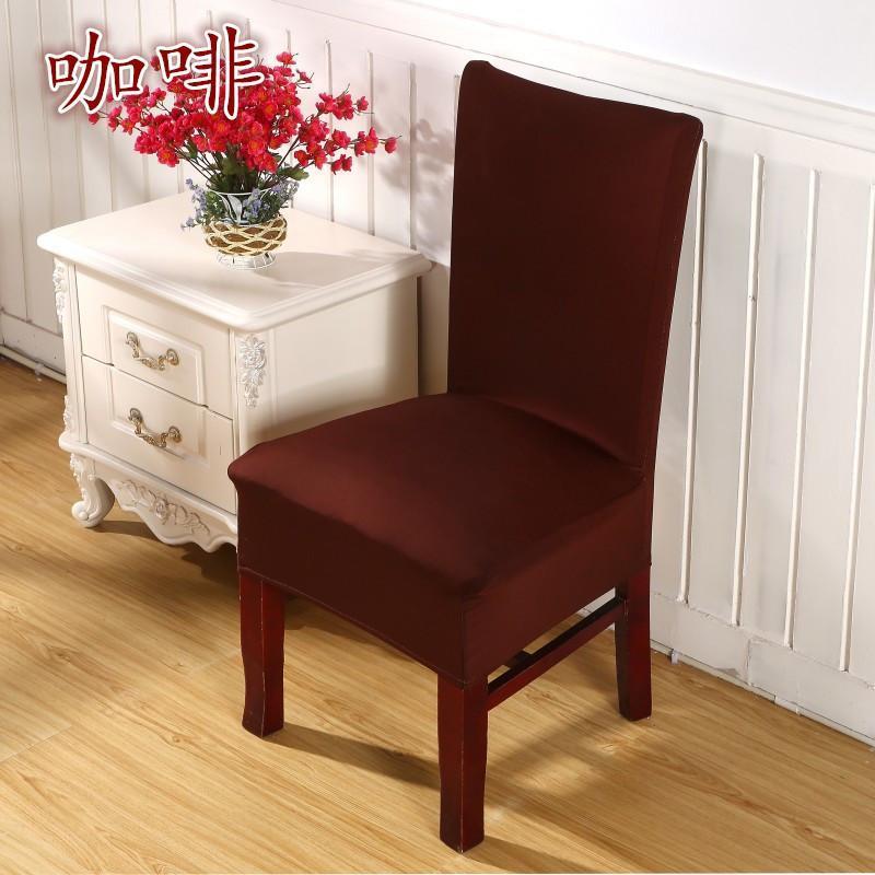 Chair Covers Bequeme Stretch Cover European-Stil einteilige Kissen Custom-Made El Restaurant Speisung