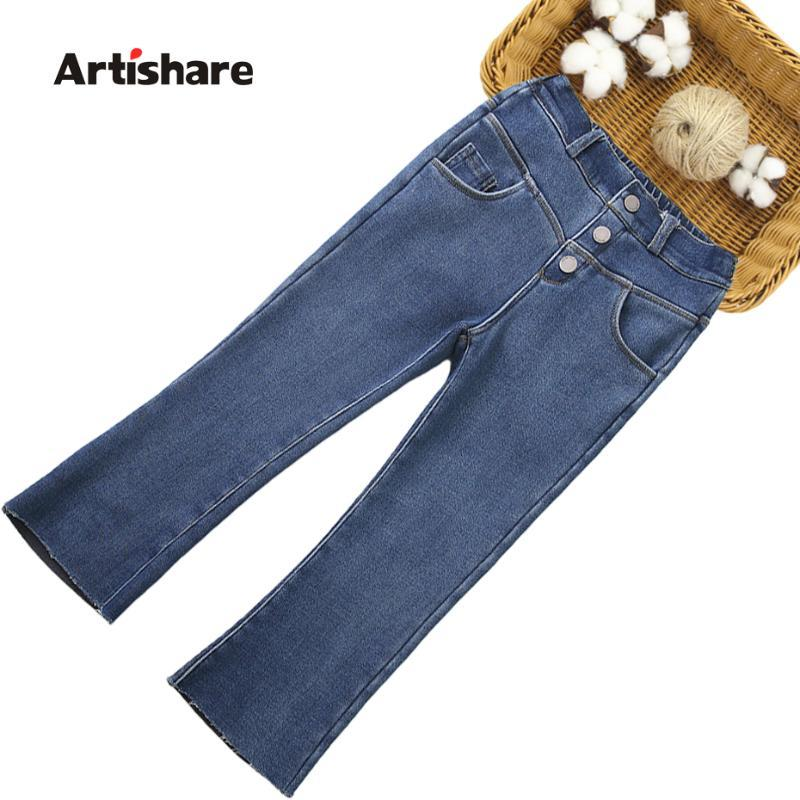 Jeans para niñas Rompe Jeans Kids Girl Estilo Casual para Niños Primavera Otoño Ropa para Niños 6 8 10 12 14