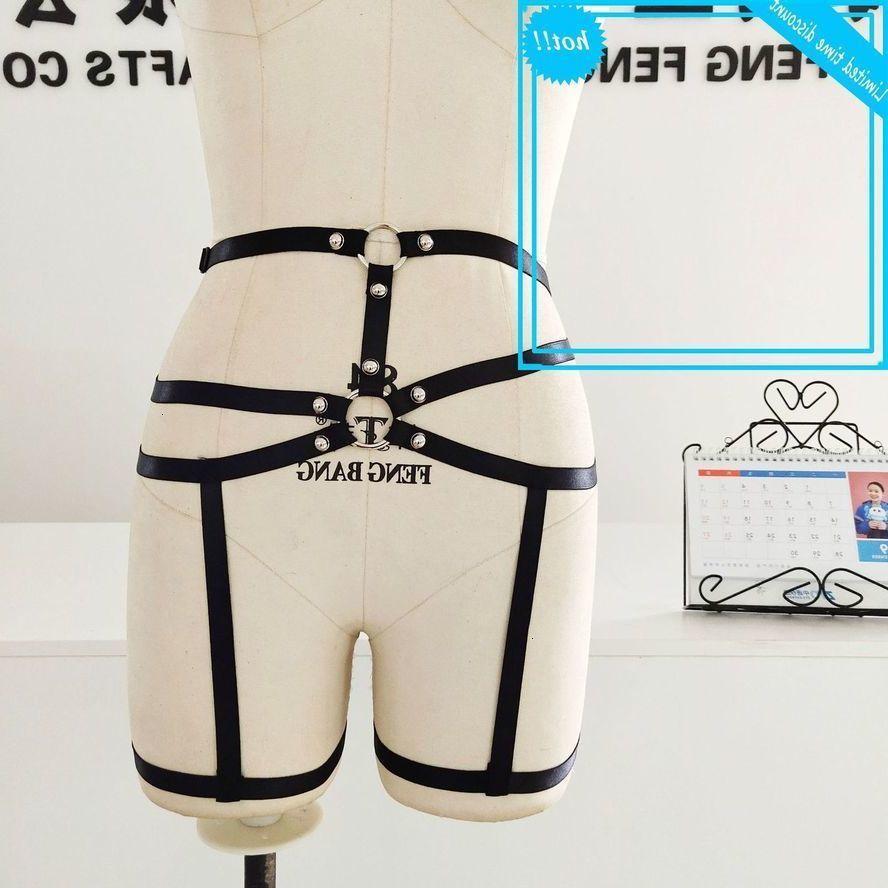 Аксессуары для одежды производительности KTV с эластичной группой
