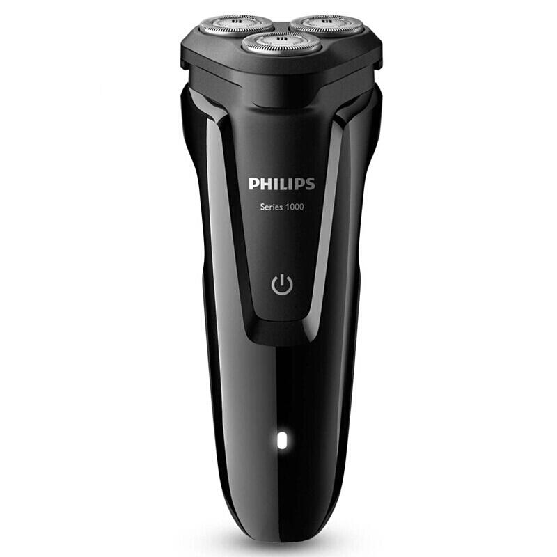 Original Philips Electric Shaver S1010 Rotary Rechargeable Washable with Three Floating Heads for Mens Beard Trimmer