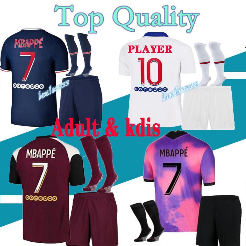 16-2XL 성인과 키즈 Maillots 드 축구 키트 20 21 파리 축구 유니폼 2020 2021 Mbappe Icardi 셔츠 남성 Maillot de Foot Hommes Enfants