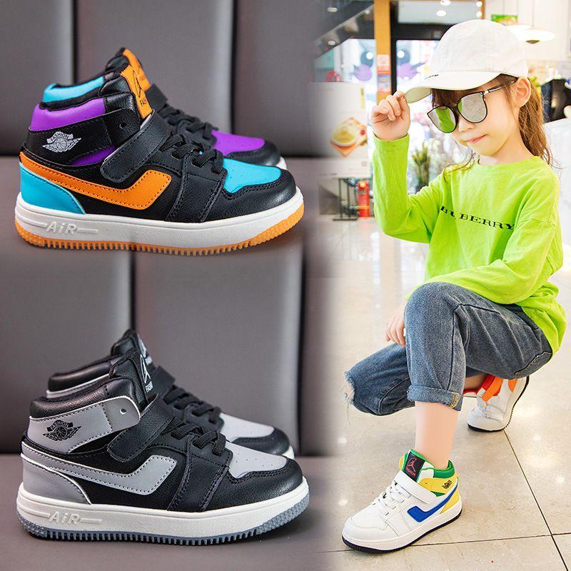 Детские виды спорта 2021 Весна и осень Новые Девушки Доска обувь AJ Shadow Grey Boys '