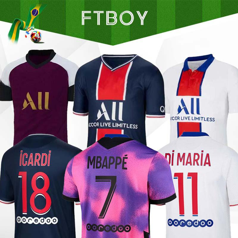 Maillots 2020 2021 Mbappe Quarta Jersey Jersey Icard Verratti Kits Marquinhos Kits de Futebol 4th Futebol Uniforme Maillot De Foot Equipment