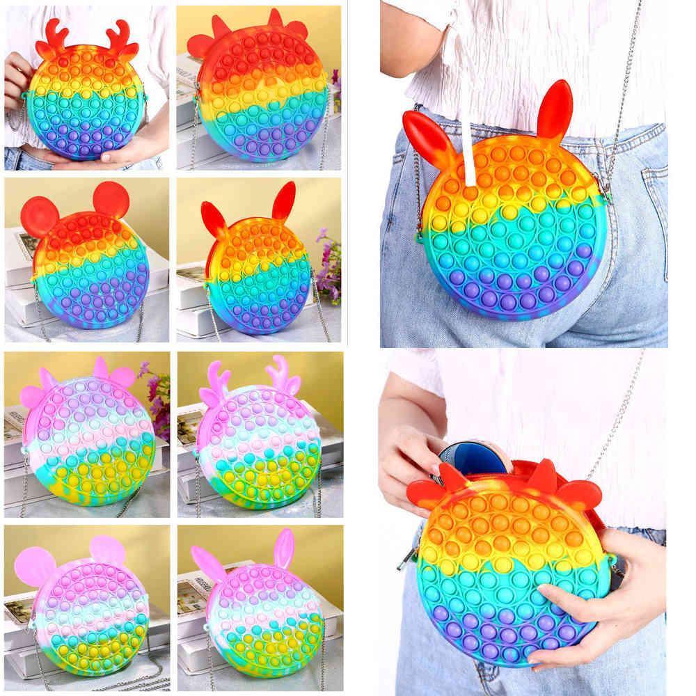 Rainbow Macaroon Fidget Bubble Chain Bag Comples Bag Compes Coves Boy Boy Girls Новый крутой дизайн Crossbody Fanny Pack Push Pop Sensosory Toys Toys Раннее Образование наклона