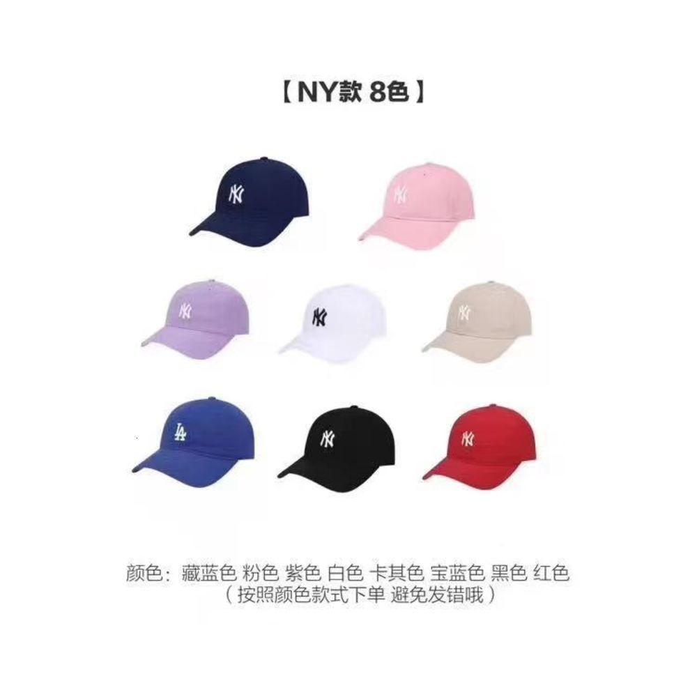 Новые корейские женские модные повседневные бейсбольные летние мужская шапка