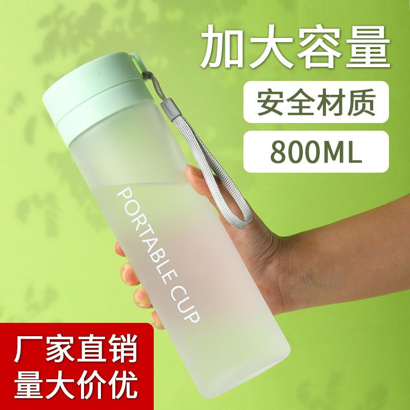 Large Capacity Sports New Frosted Tea Outdoor Portable Rope Plastic Cup Pc Material