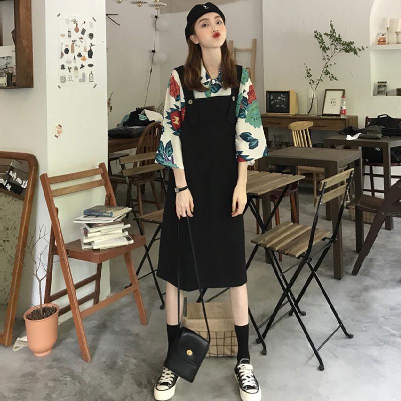 Bahar 2021 Iki Parçalı Çiçek Gömlek + Elbise Suit Bayanlar Mizaç 2 Kadın Topluluk 278A
