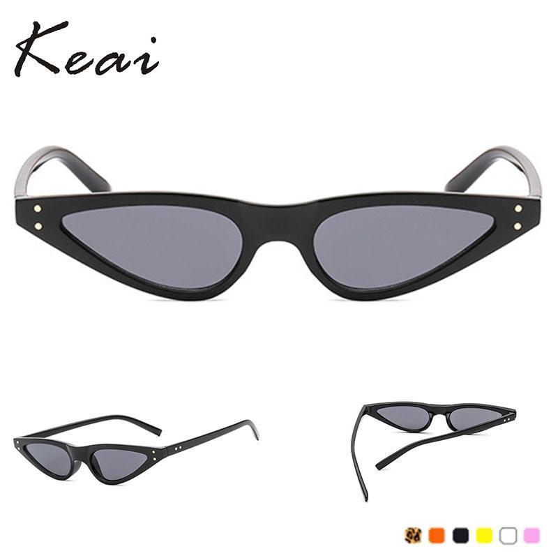 Солнцезащитные очки Мода Cat Eye Женщины Бренд Дизайнер Винтаж Маленькие Солнцезащитные Очки для Женских Женских Солнцезащитные Очки