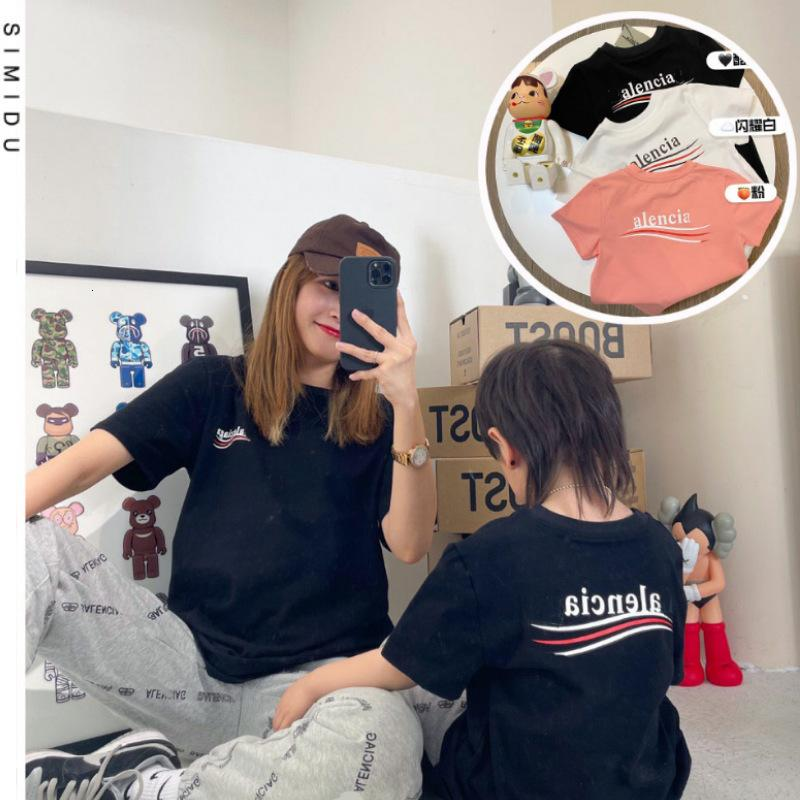 designer baby kids clothingEarly spring 2021 new children's tricolor short sleeve front and back double-sided printing casual