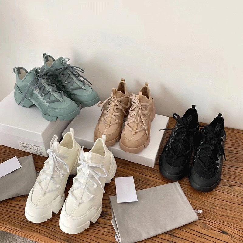 En Kaliteli Siyah Beyaz Yeşil Mavi Bayan Artış Yüksek Kalın Alt Ayakkabı Rahat Moda Tasarımcısı Sneakers Artıyor