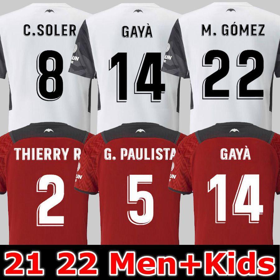 21 22 maillots de football valence 2021 ENFANTS HOME AWAY GUEDES GAMEIRO Florenzi RED WHITE camisetas de futbol RODRIGO M. Gomez Men JERSEY kit maillots de football