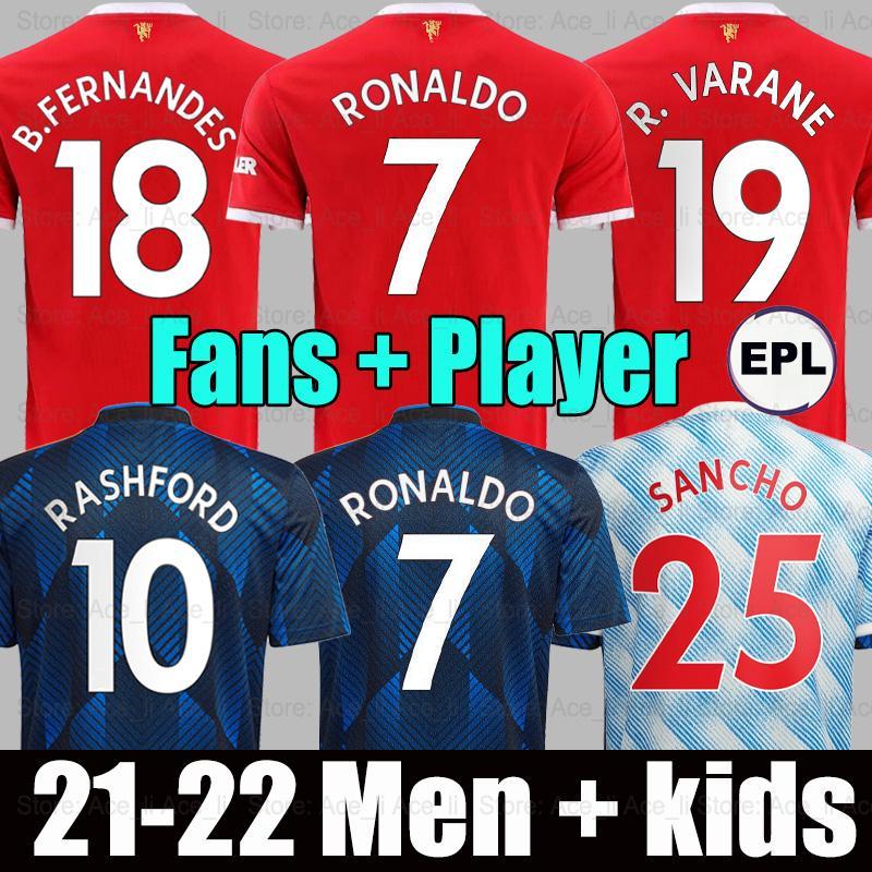 RONALDO Manchester 2021 2022 MAN Fußballtrikots UNITED SANCHO SHAW UTD VAN DE BEEK B. FERNANDES RASHFORD GREENWOOD VARANE POGBA Fußball trikot 21 22 Mann + Kinder Kit