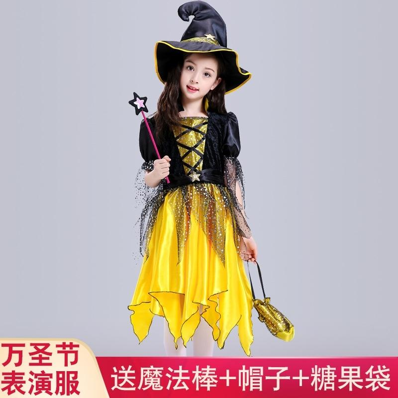 Halloween children's Cosplay performance costume girl Witch Hat Princess Dress