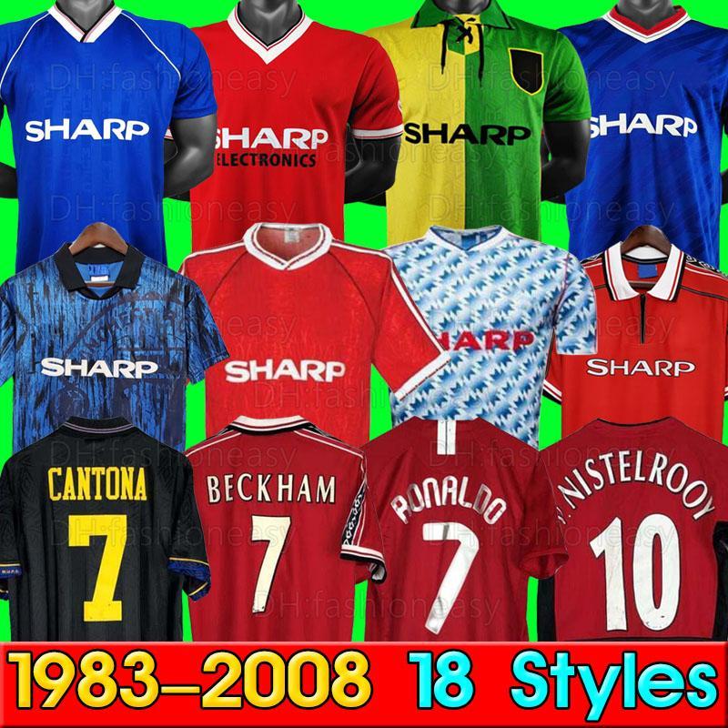 남자 07 08 90 92 93 94 96 맨체스터 레트로 유나이티드 축구 유니폼 UTD 1986 1994 1998 Ronaldo Beckham Cantona Keane Scholes Giggs 축구 셔츠