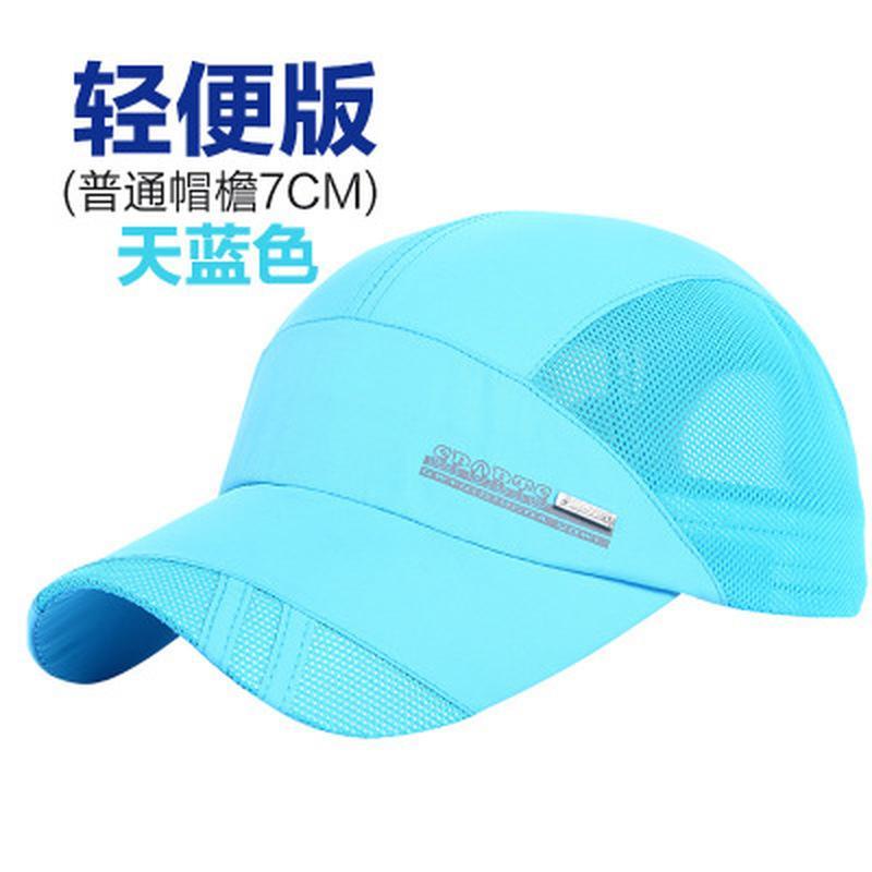 Повседневные твердые мужчины быстро сушильные дышащие летние на открытом воздухе спортивные бейсбольные сетки шляпа козырек крышка хлопок взрослый China (Mainland)