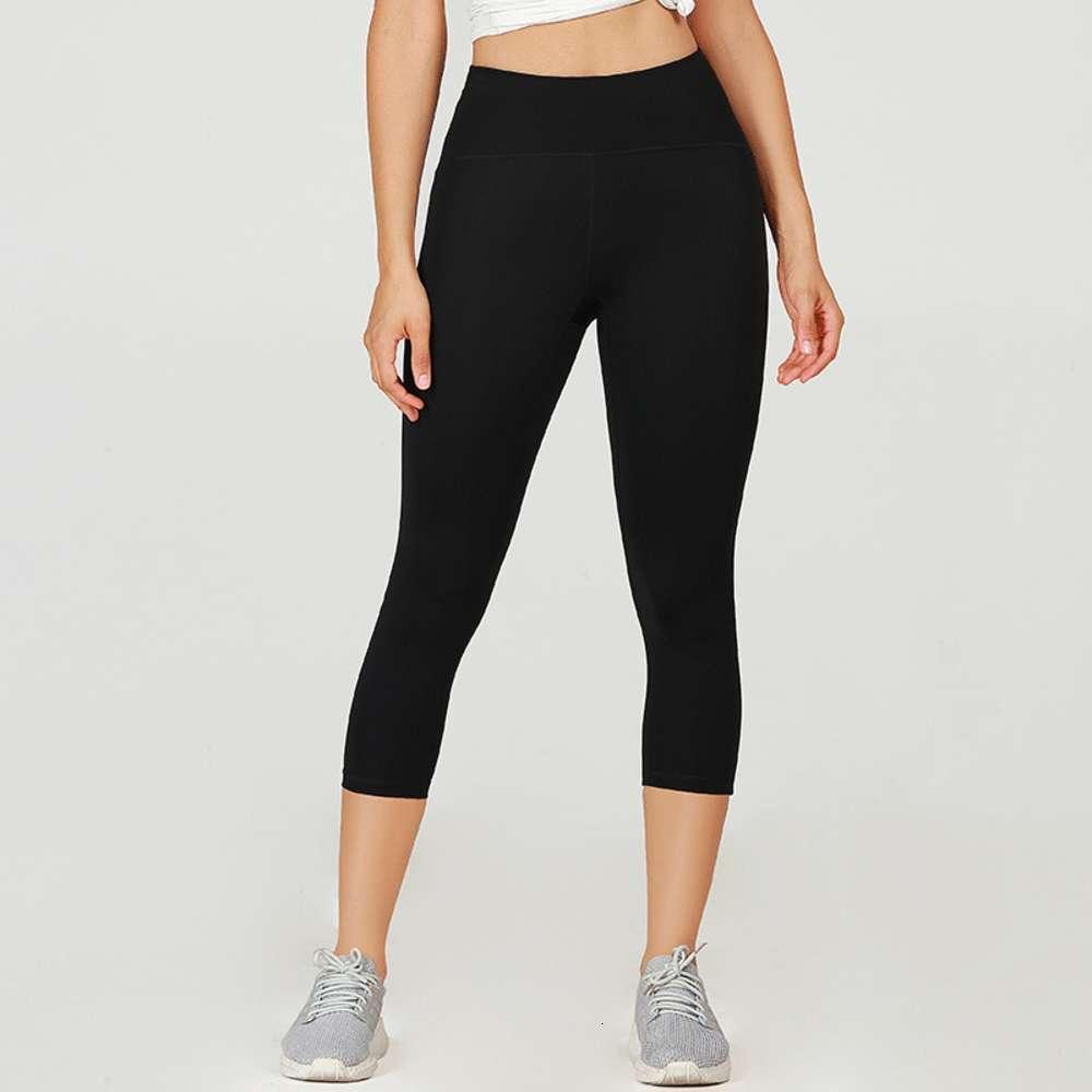 Новые брюки для бедер протяженные тренировочные брюки женские колготки с высокой талией штаны Capri