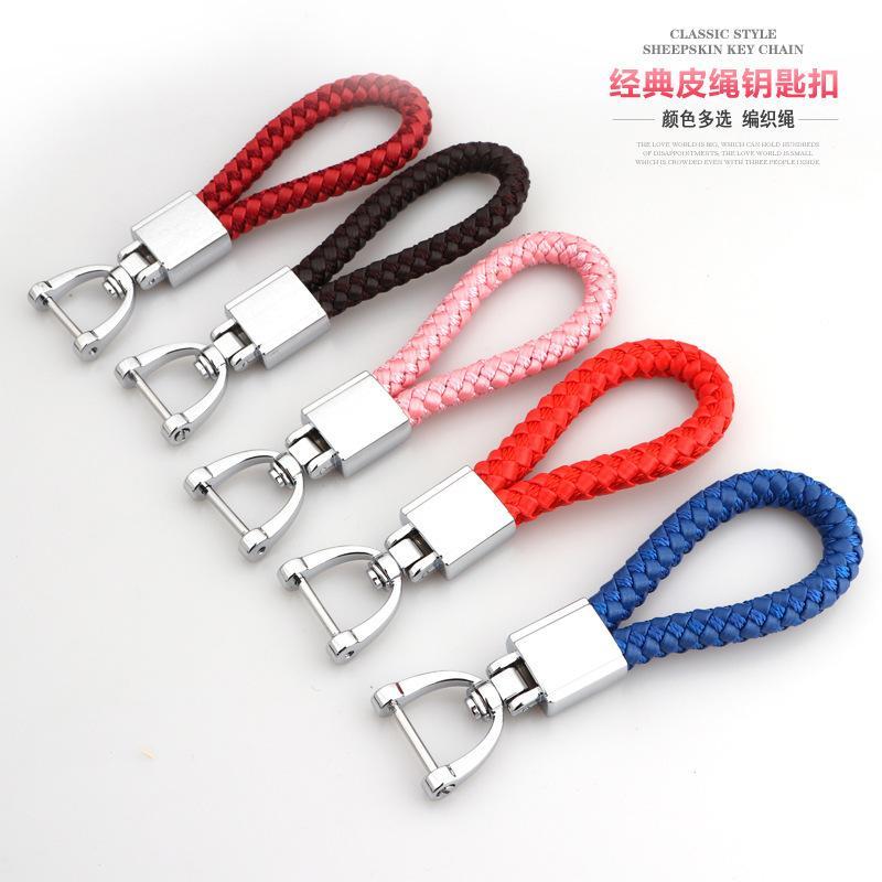 Marca de moda dos homens de chaveiro do carro da corda tecida é adequado para mulheres modernas que buick personalizou o presente de rotulação do anel de ferradura criativa personalizada