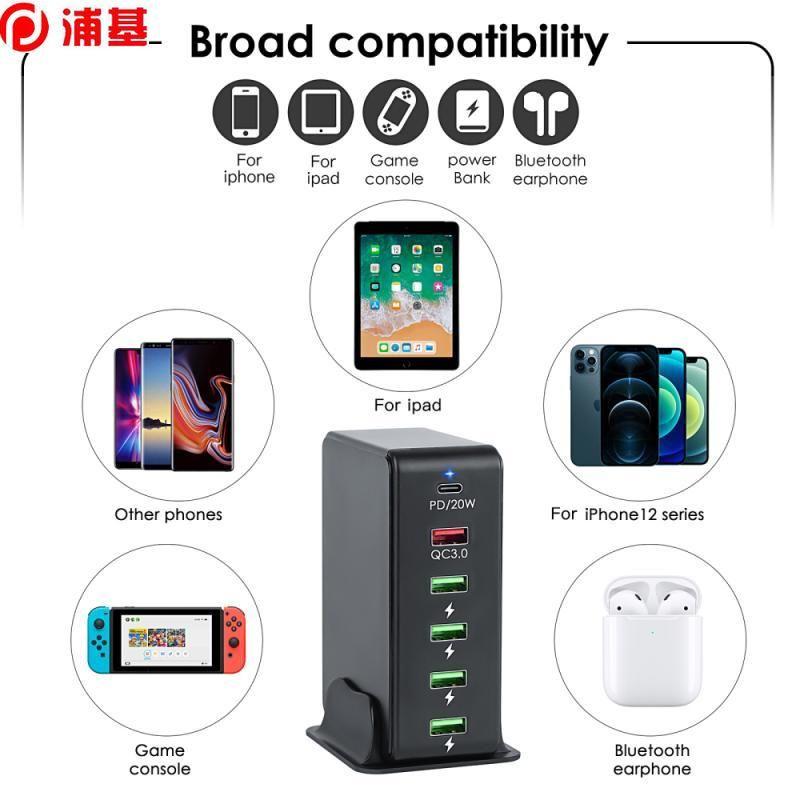 6 Port PD 20W QC3.0 Быстрое зарядное устройство Многофункциональное Смарт-адаптер Зарядное устройство Стенд Двойной протокол Быстрая зарядная Многофункциональная USB