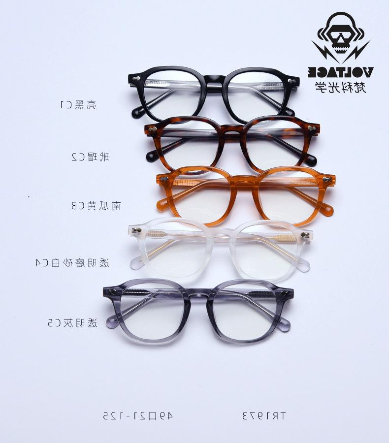 New Anti Blu Ray Student Trend with Myopia Korean Version Net Red Comfortable Fashion Flat Lens for Men and Women