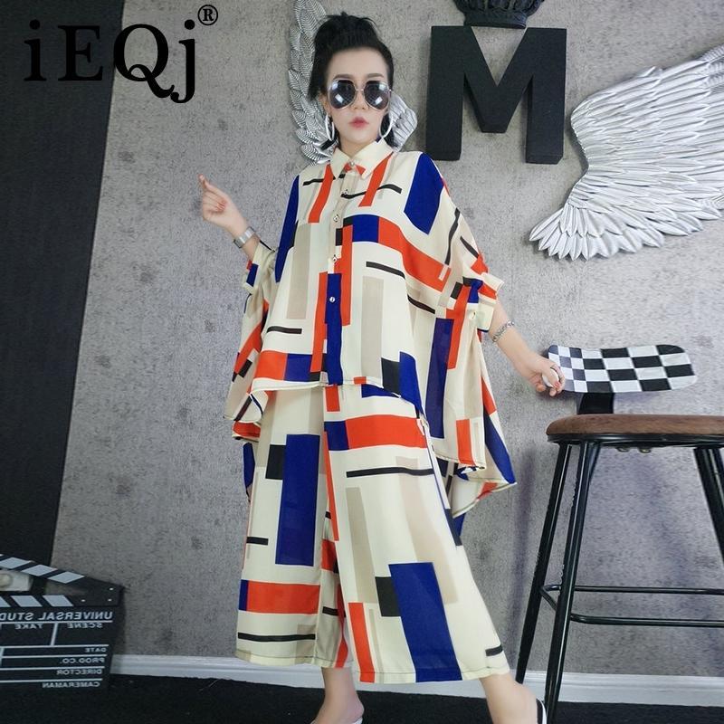 EWQ Striped Two Piece Set For Women Lapel Collar Batwing Sleeve Asymmetric Top Hit Color Loose Pants Female New Style 3AK13 210304